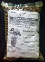 Керамзит цветочный в мешках по 2 литра
