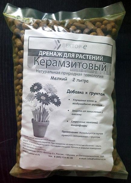 Керамзит для цветов